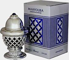 Mahyouba 30ml by Rasasi •Halal Perfume Oil Lavender/Fruity/Musk 100%Original