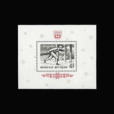 Mongolia, Sc #0348, MNH, 1964, S/S, Olympic, Skiing, OL296F
