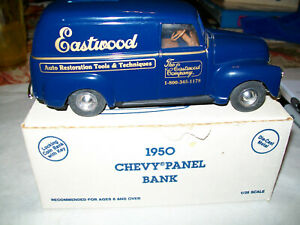 "Ertl #9325UO 1:25 ""Eastwood Co. 1-#01 1989"" 1950 Chevrolet Panel Van Bank MIB"