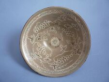Korean Koryo Dynasty 12th to 13th century boys Pattern Bowl
