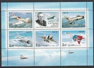 Russia 2005 Aviation Planes MNH sheet