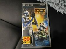Star Wars Clone Wars UMD Video Japan PSP Rare New Sealed