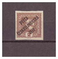 Tschechoslowakei, österreichische Zeitungsmarke MiNr. 99*