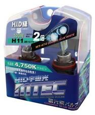 MTEC H11 12v 55w Cosmos Blue Xenon Effect Upgrade Bulbs (Twin Pack)