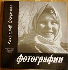 Russian Photo album Photographer Skurikhin A. Soviet propaganda 1920-30 WWII