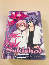Sukisho - TV Series Complete 3 DVD Set Anime Works New Sealed Out Of Print