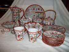 """Nippon """"Geisha Girl"""" Child Chasing Butterfly Hand Painted China Set 1950's"""