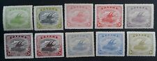 SCARCE 1907- Papua lot of 10 Lakatoi stamps Mint