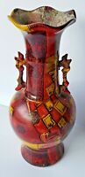Art Of China Exhibit Pottery Vase Display Piece 2005 Larry Wang Framer Gallery