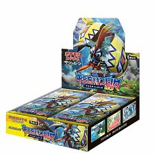 Pokemon Card Game SM2K Sun & Moon Kimi wo Matsu Shimajima Booster Pack Box JAPAN