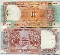 INDIA 10 RUPEES P 88F XF W/H