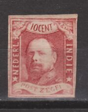 Nederlands Indie Indonesia 1 MLH Willem III 1864 FIRST STAMP NETHERLANDS INDIES