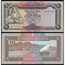 YEMEN 20 Rials 1995 UNC P 25