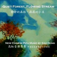 Quiet Forest / Flowing Stream, New Music