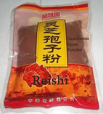 500g Wild Ganoderma Lucidum Spore Powder Reishi Powder for Immunity Improve