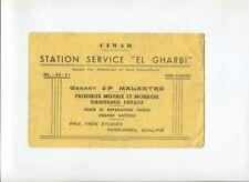 N°10806  / rare buvard station service EL GHARBI port-Lyautey   Maroc