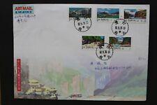 CHINA TAIWAN 1993 FDC Yangtze river issue