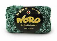 Noro Silk Garden Solo Silk-Mohair-Wool Blend Yarn