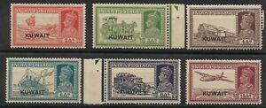 KUWAIT 1939. 2a - 12a. MNH. MODERATE OVERALL TONING. SG.39 - 46. (1456)