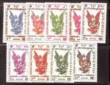 CAMBODIA Sc C1-9+C1a-C2a-C6a NH SET+3 SOUVENIR SHEETS OF 1953 - KINNARI ISSUE