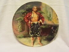 "Vtg E M Knowles The King & I Collector Plate ""A Puzzlement"" Mib Coa"