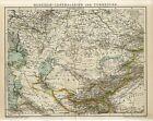 1900 RUSSIAN CENTRAL ASIA UZBEKISTAN TURKMENISTAN TRANSCAUCASIA AntiqueMap dated