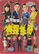 Hong Kong TVB Drama DVD Old Time Buddy 2 : To Catch A Thief 难兄难弟之神探李奇 (1998)
