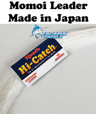 Momoi Hi-Catch 150lb Monofilament Leader. 50m. Fishing Leader. Made in Japan