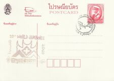 20th world scout jamboree 2003 / SWISS Postmark on post office  postcard #1