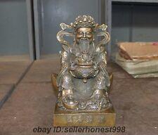 17 China Bronze Dragon Yuan Bao God of Wealth Buddha Hold Treasure Bowl Statue