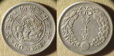 Japan : Yr.32(1899) 50 Sen XF+  #25    IR7678