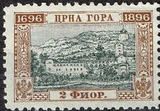 Montenegro Nature Balkan Mountains classic stamp 1896 MLH