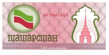 Tatarstan 100 Rubles ND (1991-1992) P-5b Banknotes UNC
