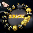 2Feng Shui Black Obsidian Beads Bracelet Attract Wealth Good Luck Bangle pixiu