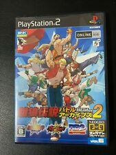 NEOGEO ONLINE COLLECTION FATAL FURY BATTLE ARCHIVES 2 - PS2 / PLAYSTATION 2 JAP