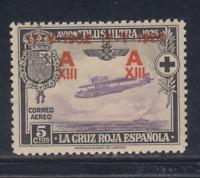 ESPAÑA (1927) NUEVO SIN FIJASELLOS MNH SPAIN - EDIFIL 363 (5 cts) - LOTE 2