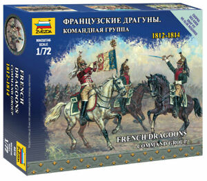 1/72 Scale model. French dragoons. Team group (Zvezda)