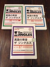 The Jingles A Revolution In English Pronunciation Level 85 86 87 JAPANESE