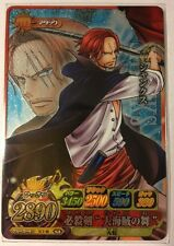 One Piece OnePy Berry Match IC PART01 IC1-40 SGR