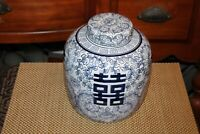 Chinese Asian Blue & White Lidded Spice Jar Vase #1 Flower Patterns Symbols