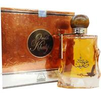 Oudh Khalifa Perfume With Oud Wood Inside by Anfar 100ml ARB Oriental Fragrance