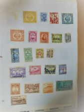 Ecuador Stamp Set D