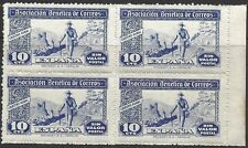 SPAIN 1940s 10c BLUE POSTMAN CINDERELLA Unhinged Mint BLOCK 4 (SP1)