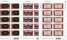 Thailand, Full Stamp Sheet, Set of 3