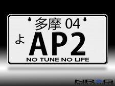 """NRG JDM Mini License Plate (Tokyo) 3"""" X 6"""" AP2 - Part # MP-001-AP2"""