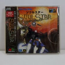 SOUL STAR (Mega CD) Japan IMPORT Sega ~ BRAND NEW ~ Factory Sealed ~ Soulstar