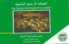 Jordan Stamps Conservation Of Nature stamps booklet year 2000