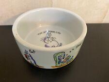 Debra Solomon Vintage 1995 Stoneware Pet Cat Bowl Dish 24 Hour Cat 5�