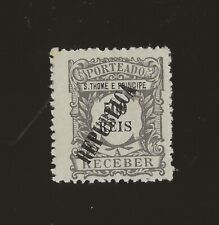 Portugal - St. Thomas & Prince B.O.B. Local Republica Nice Stamp Mh
