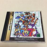 Waku Waku 7 Sega Saturn SS 1997 Japan Game retro SUNSOFT